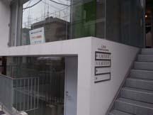 1階の入口
