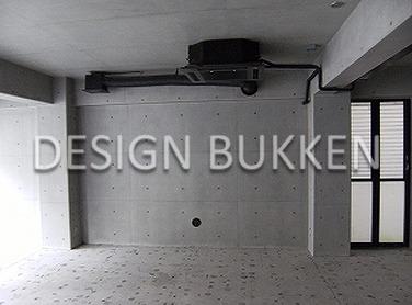 室内スペース: 内装は総コンクリート打ち放し